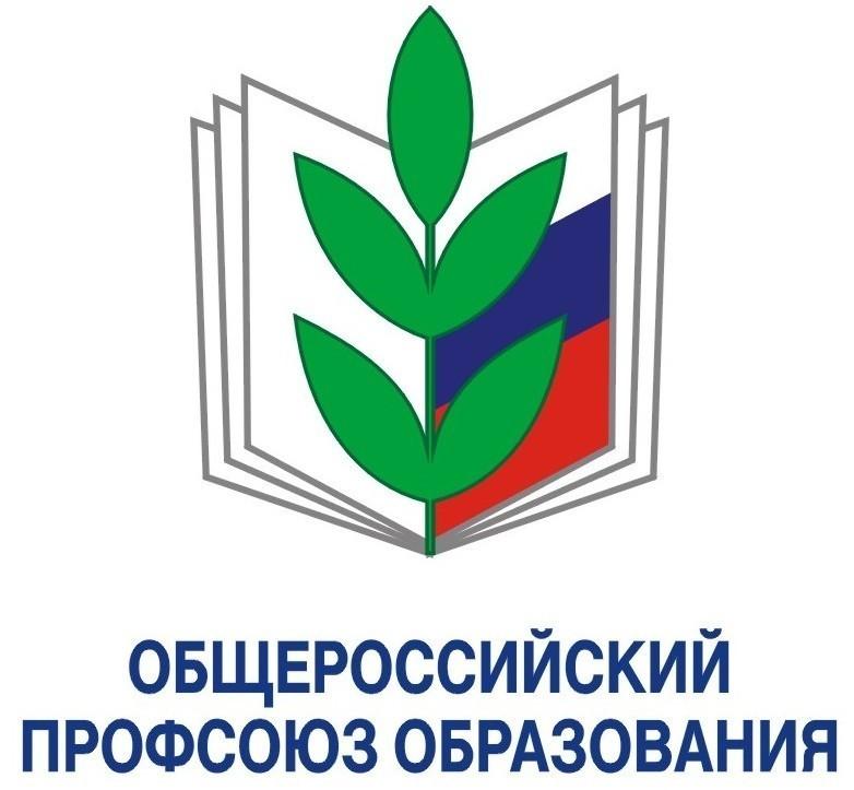 Эмблема профсоюза картинка